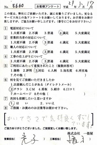 CCF_001846