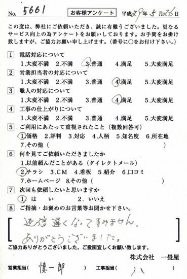 CCF_001847