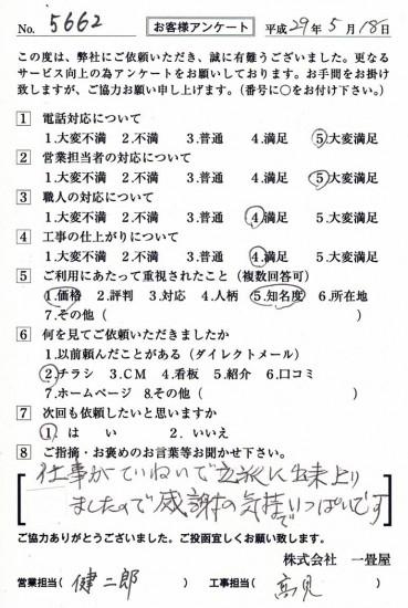 CCF_001848