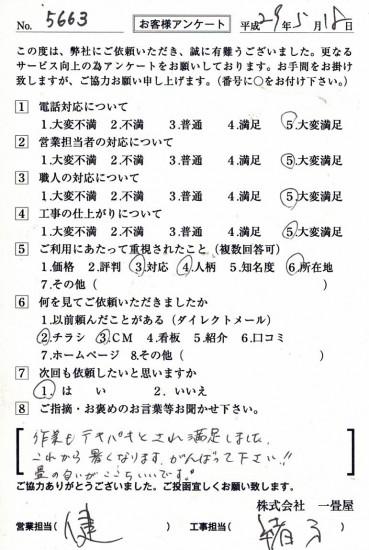 CCF_001849