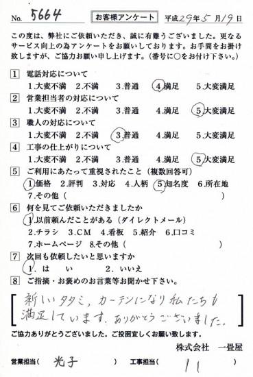CCF_001850