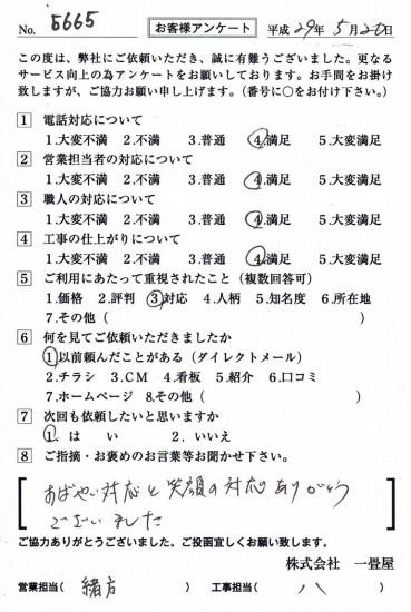 CCF_001851