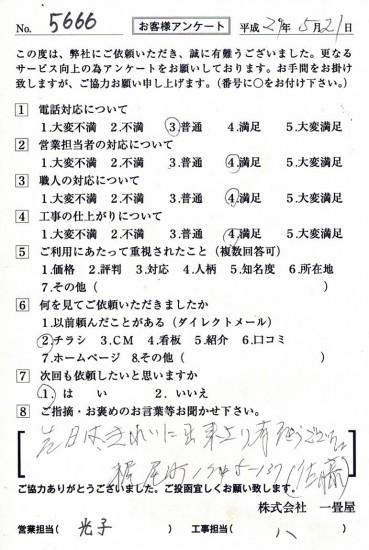 CCF_001852