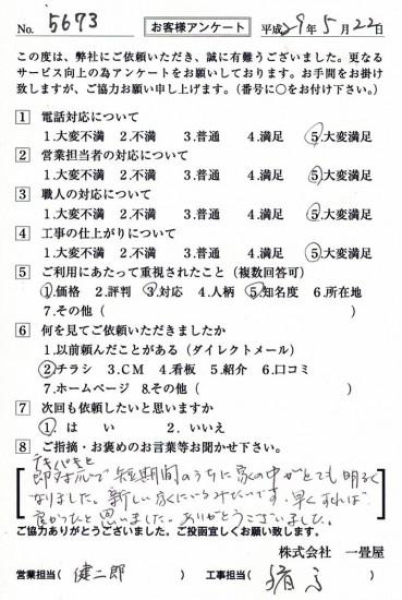 CCF_001854