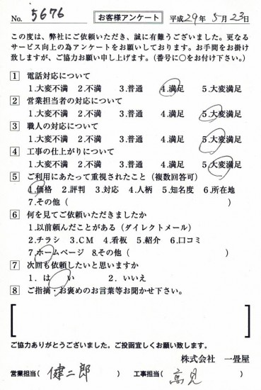 CCF_001855