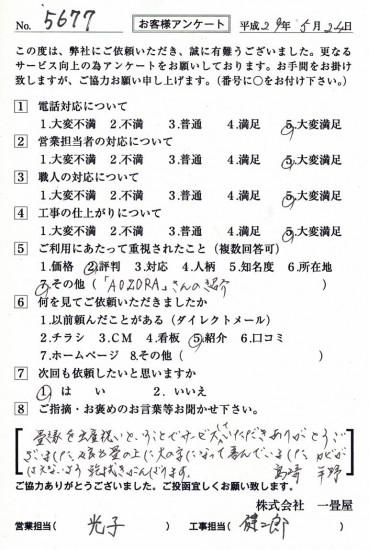 CCF_001856