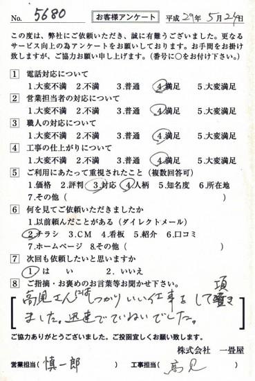 CCF_001857