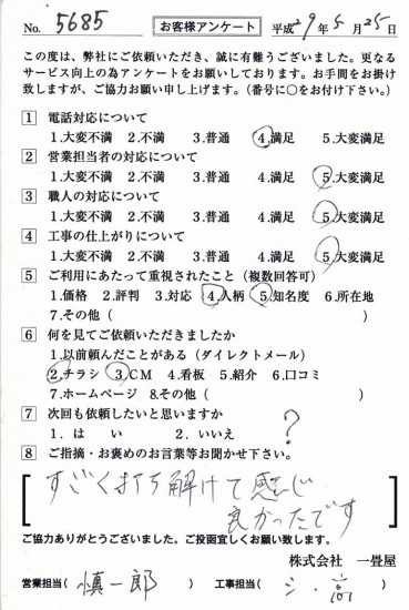 CCF_001858