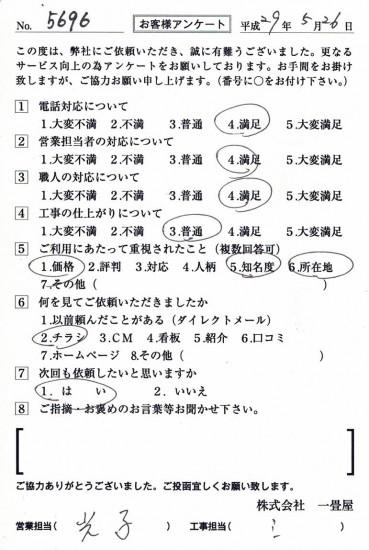 CCF_001859