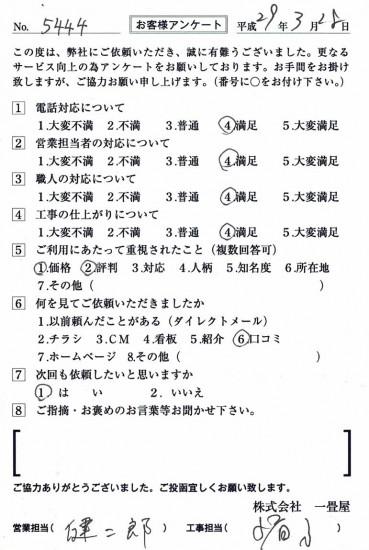 CCF_001861