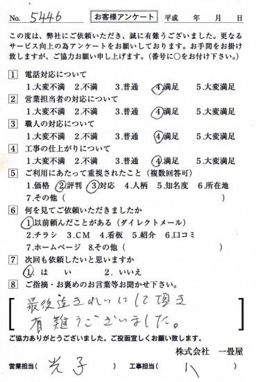 CCF_001862