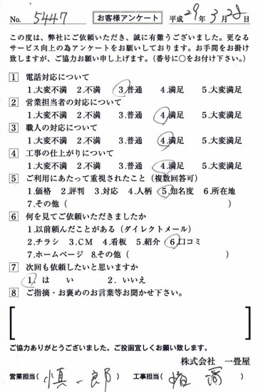 CCF_001863