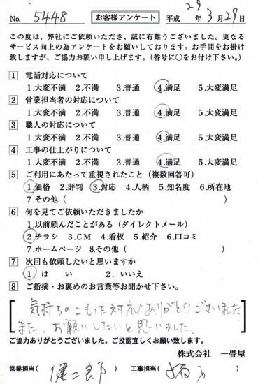 CCF_001864