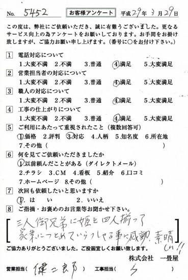 CCF_001866