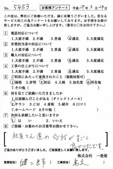 CCF_001867