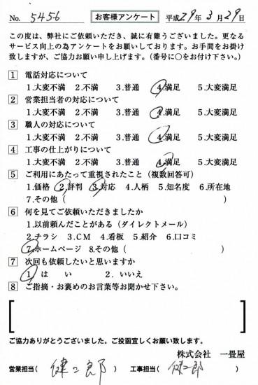 CCF_001869