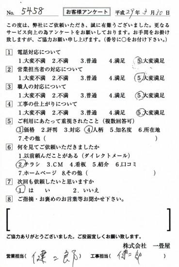 CCF_001870