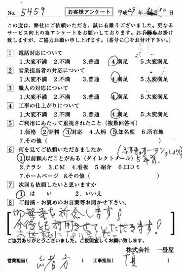 CCF_001871