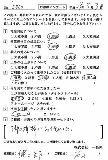 CCF_001872