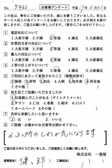 CCF_001873