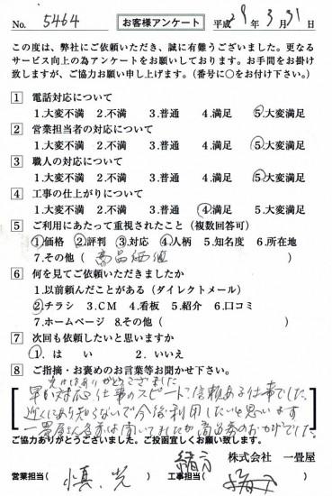 CCF_001874