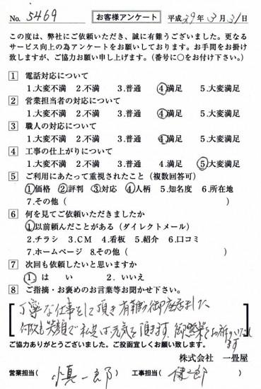 CCF_001877