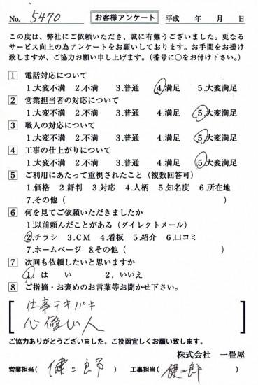 CCF_001878