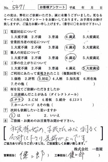 CCF_001879