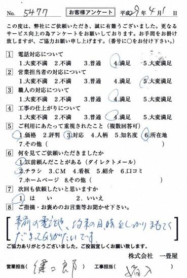 CCF_001883
