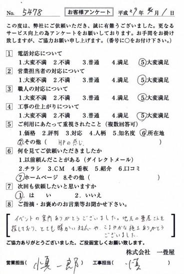 CCF_001884