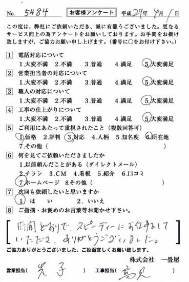 CCF_001885