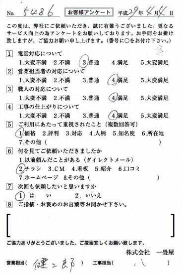 CCF_001886