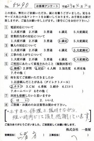 CCF_001887