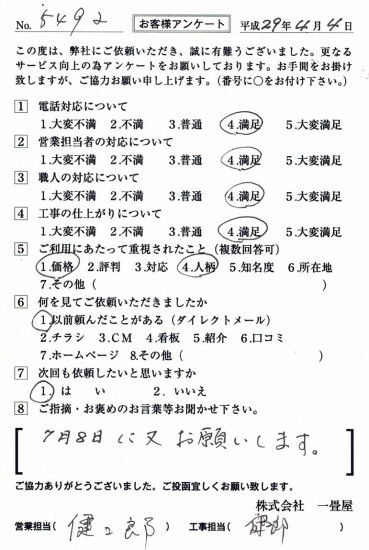 CCF_001888