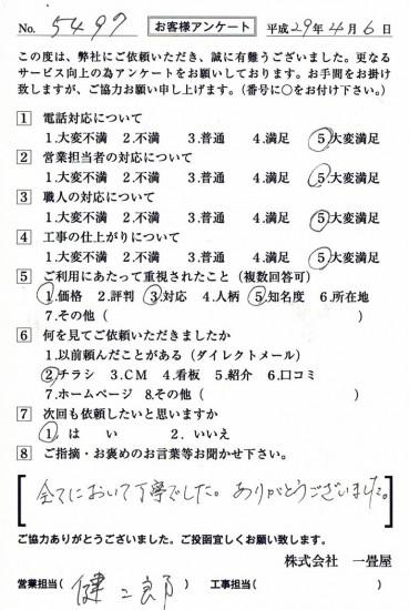 CCF_001890