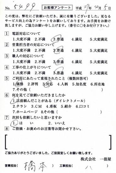 CCF_001891