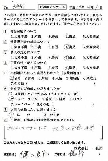 CCF_001892