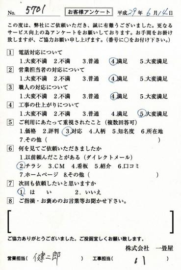 CCF_001893