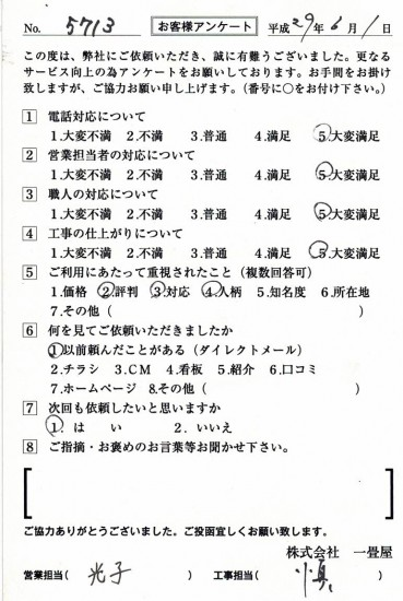 CCF_001896