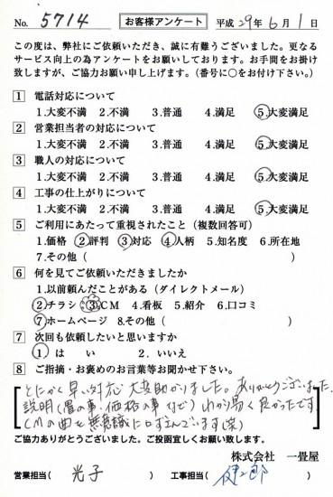 CCF_001897