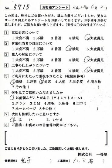CCF_001898