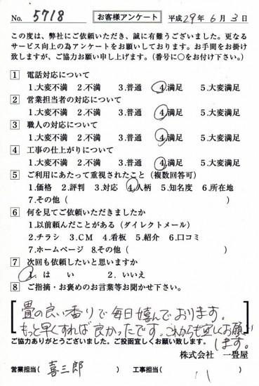 CCF_001901