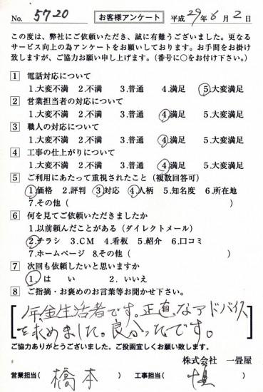 CCF_001903