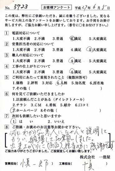 CCF_001905