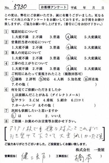 CCF_001907
