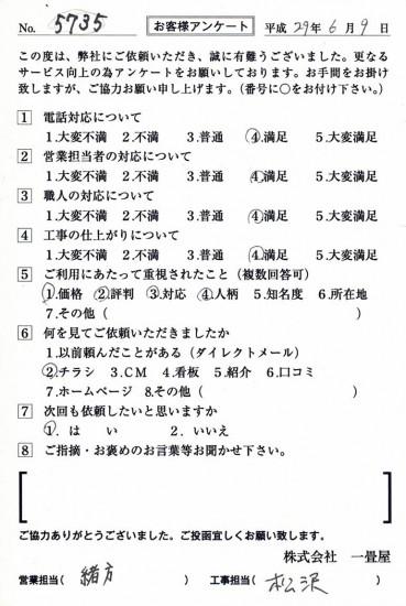 CCF_001908