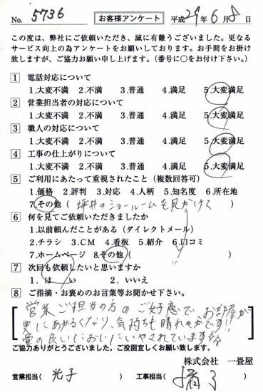 CCF_001910