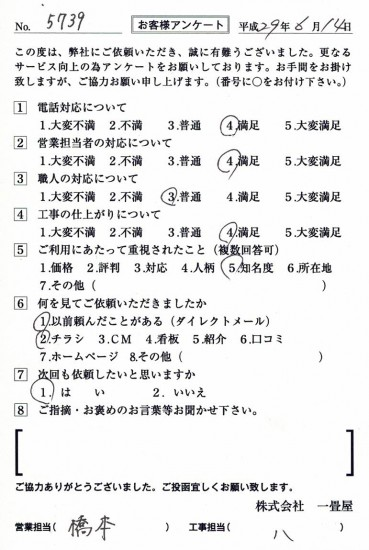 CCF_001911