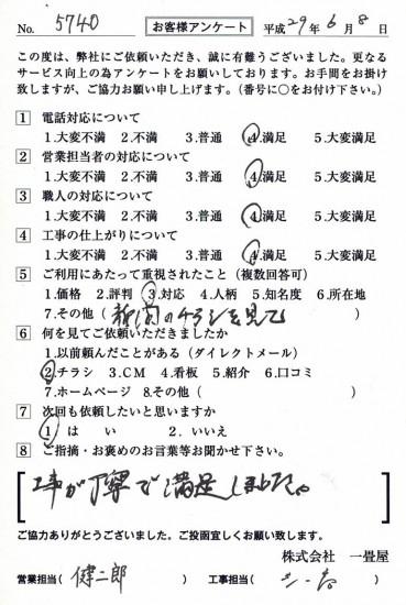 CCF_001912