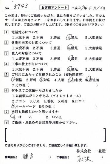 CCF_001913